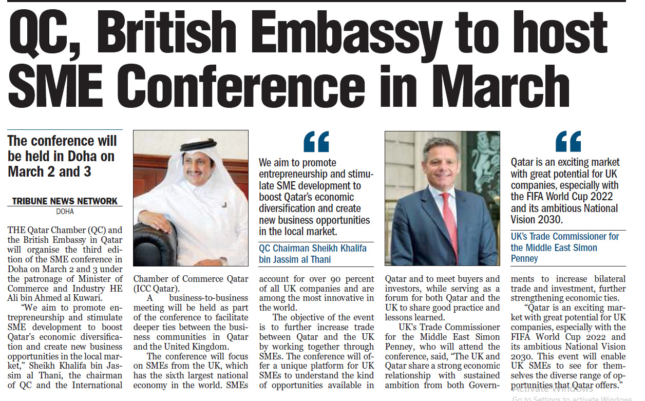 QC, British Embassy to host SME Conference in March