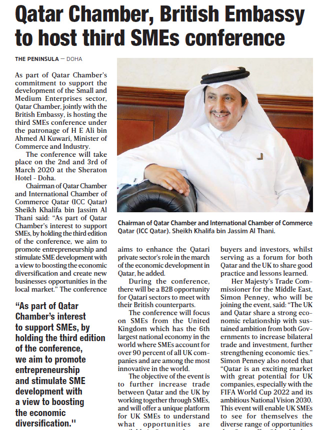 Qatar Chamber, British Embassy to host third SMEs conference