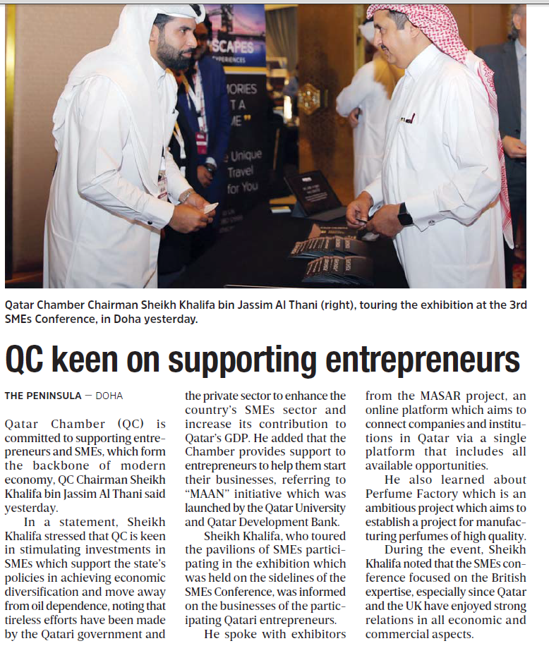 QC keen on supporting entrepreneurs