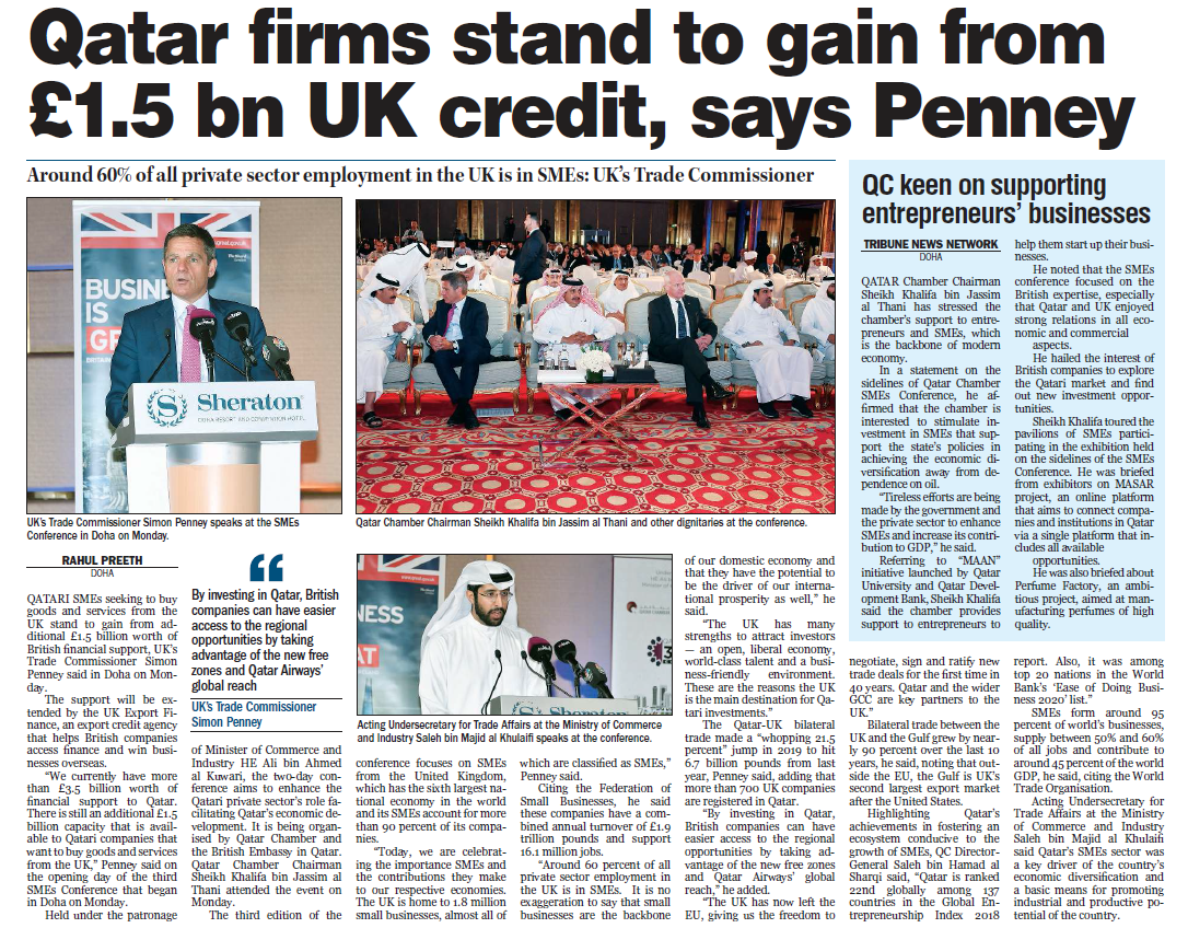 Qatar firms stand to gain from £1.5 bn UK credit, says Penney
